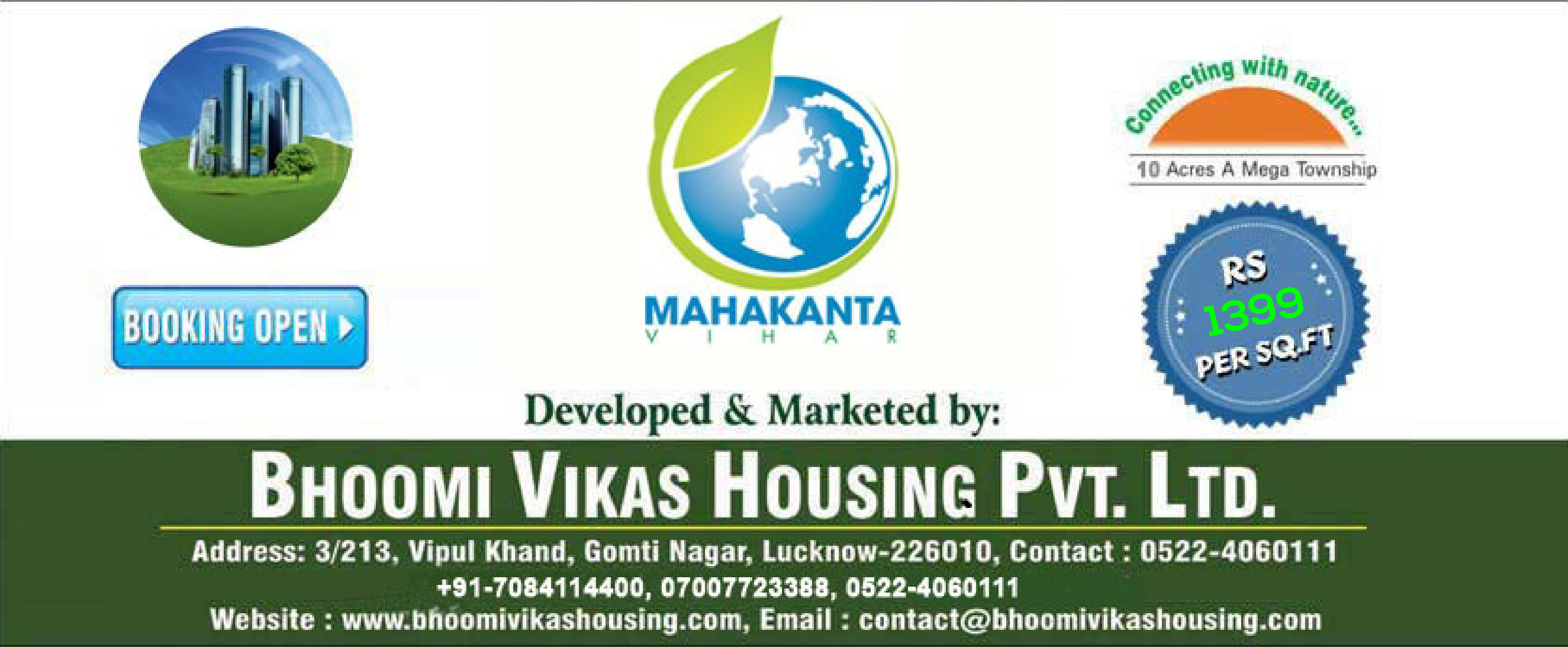 Bhoomi Vikas Housing Pvt. Ltd.